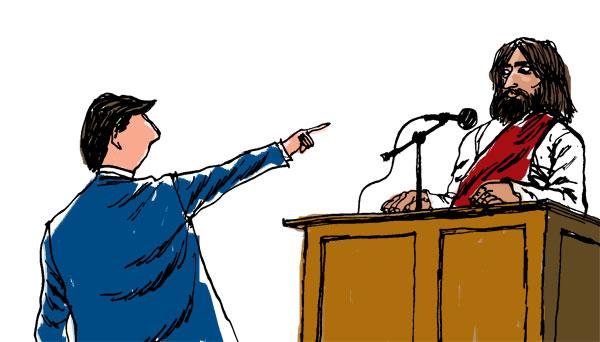 jesus-on-trial